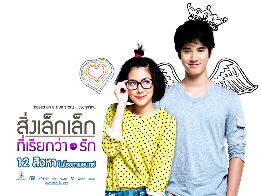 Image Result For A Little Thing Called Love Thai Movie